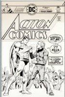 OKSNER, BOB - Action Comics #452 cover, Superman beating a mutant crook? 1975  Comic Art