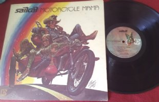 DAVIS, JACK - Sailcat: Motorcycle Mama album cover front, 1972  REF Comic Art