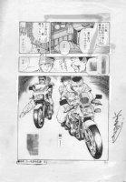 MAEDA, TOSHIO - Adventure Kid on motorcycle semi-splash, 1988 Comic Art