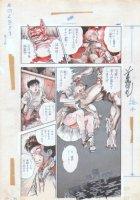 MAEDA, TOSHIO - Urotsukidoji ink & colored pg 3, both heroes, girlfriend grabbed by demon, 1985 Comic Art