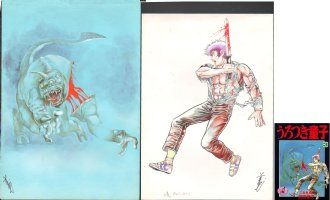 MAEDA, TOSHIO - Urotsukidoji #3 (of 6) painted cover in two parts 1985 Comic Art
