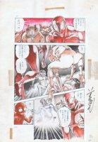 MAEDA, TOSHIO - Urotsukidoji ink & colored pg 3, demons repelled from girl, 1985 Comic Art