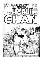 BARRY, DAN - Charlie Chan unpublished cover, Simon & Kirby studio series, Charlie & Chan clan, Birmingham Comic Art